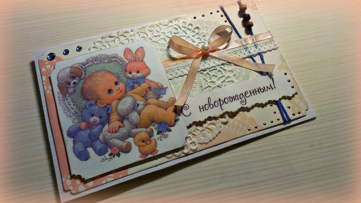 Мастер класс по открыткам с рождением мальчика, надписью
