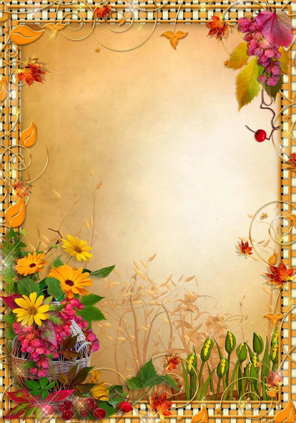 Картинки новый, фон для поздравления с днем рождения осенью