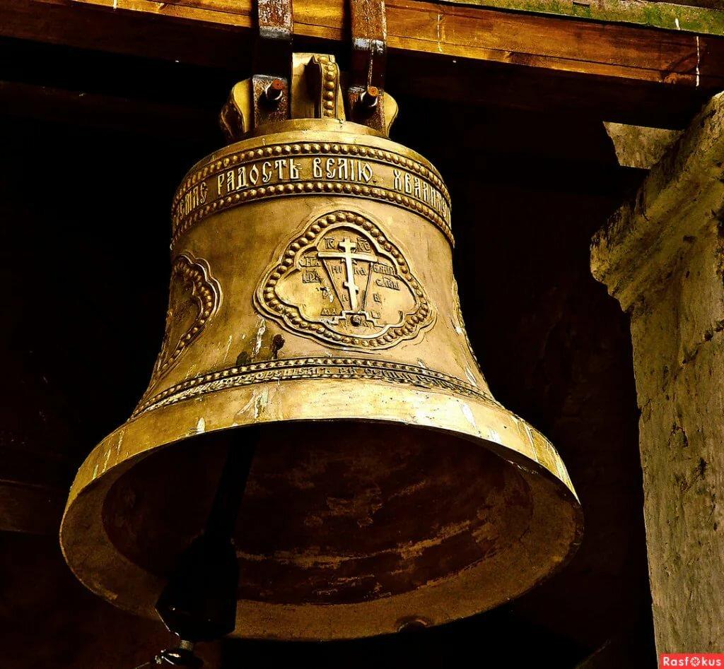 Турецкими надписями, картинка с колоколом