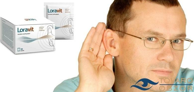 Loravit для восстановления слуха в Сыктывкаре
