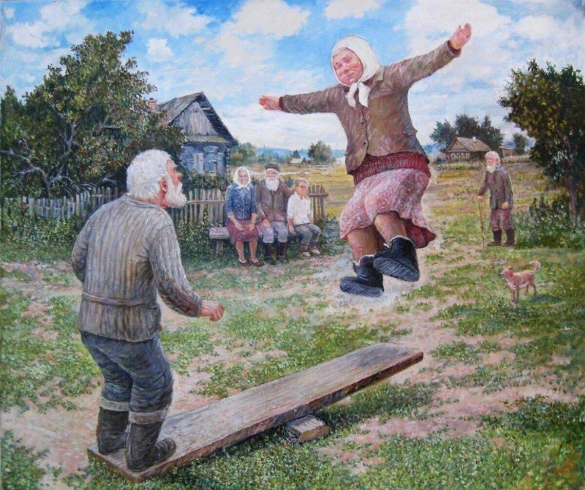 Смешные картинки про деда с бабкой, днем