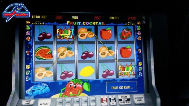 Играть онлайн бесплатно без регистрации однорукие автоматы lave games азартные игры онлайн 1000 нарды карты