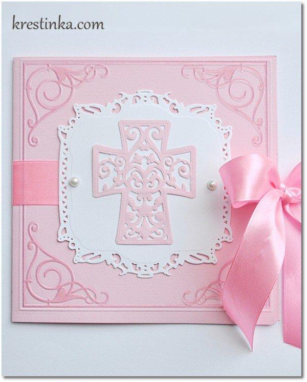 Открытка своими руками для крестин для девочки, открытку своими руками