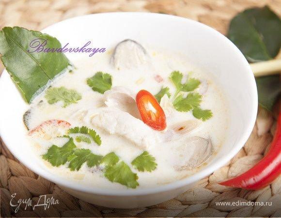 ТОМ КА ГАЙ — один из знаменитейших супов Тайской кухни.