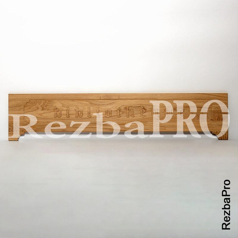 Новое изделие из дерева - декор мебели M-DK-0092, Вы сможете найти на нашем сайте.  #woodcarving #carving #резьба #резьбаподереву #rezbapro #резьбапро #дерево #резное #мебель #декор