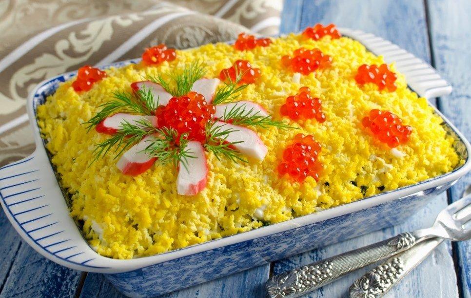 рецепты на праздники салаты
