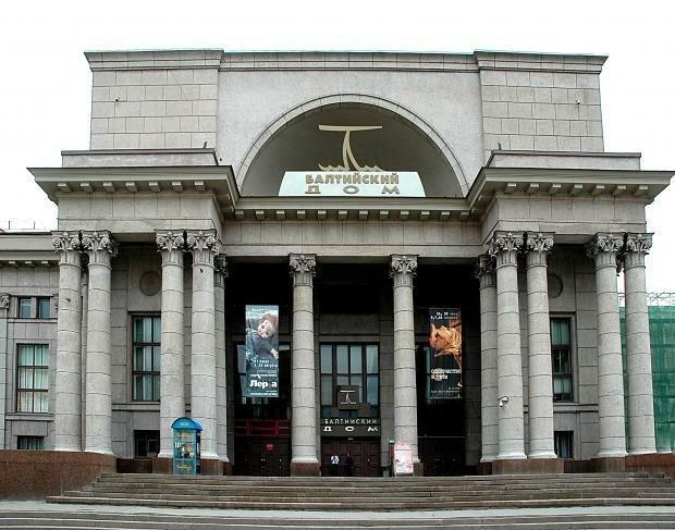 Театр-фестиваль «Балтийский дом»