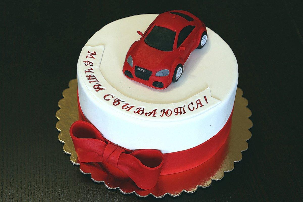 Открытки с днем рождения с машиной ауди, дню