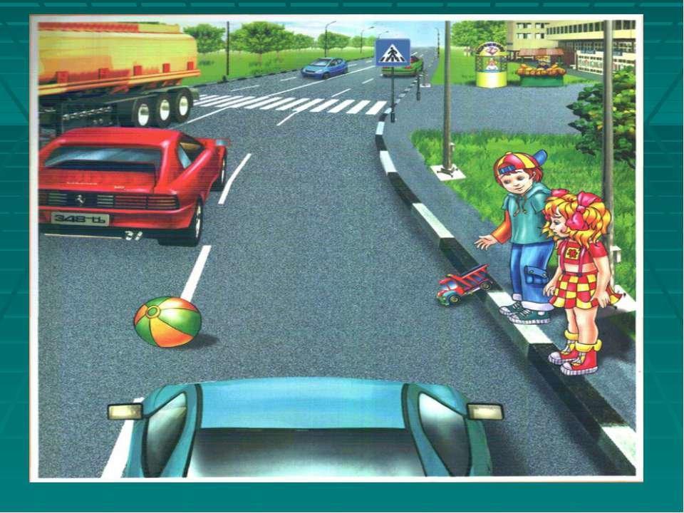 сюжетные картинки на тему дорожное движение размещаем