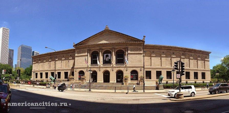 museum of art institute of chicago