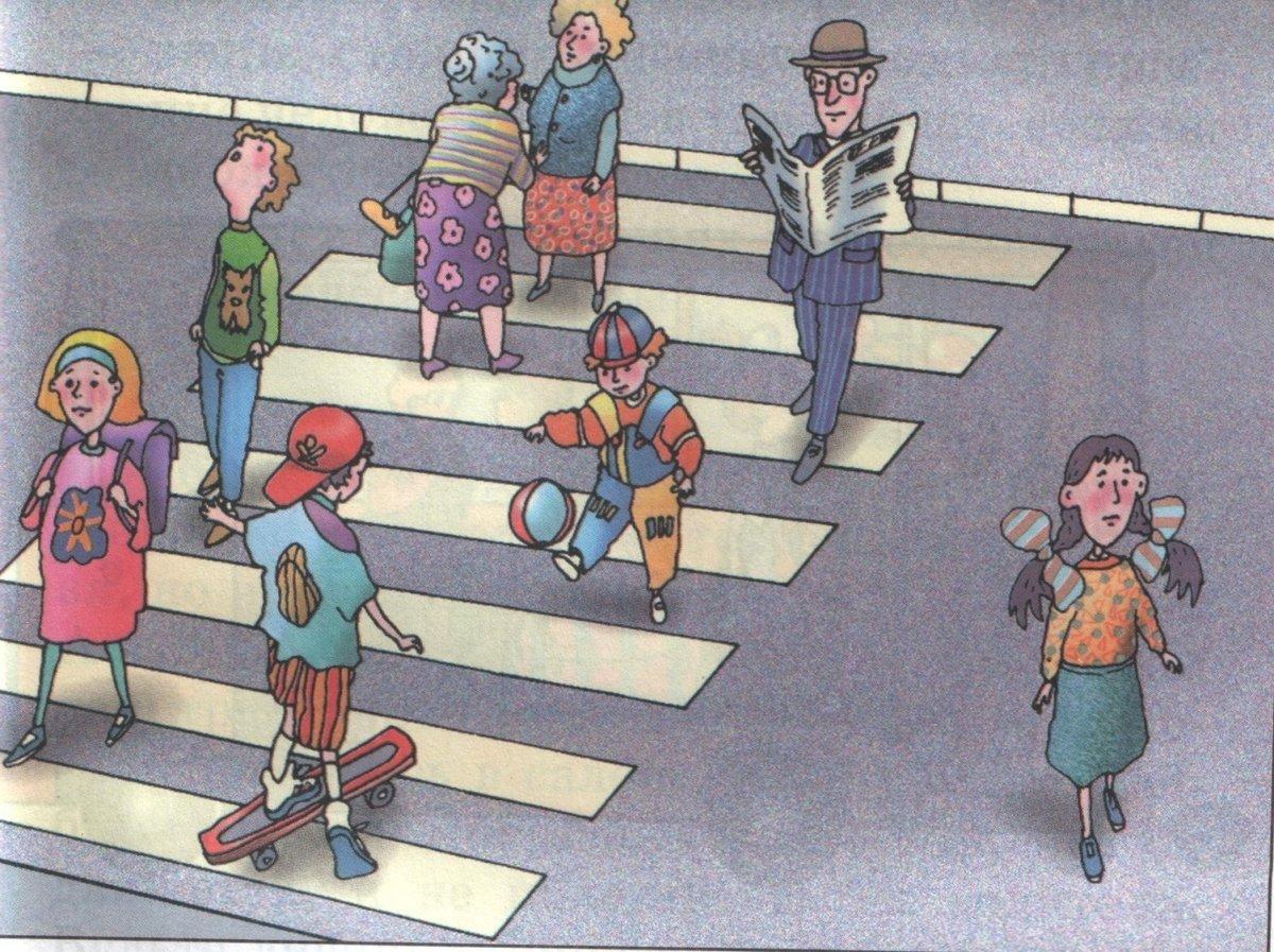 Ситуации на дороге в картинках