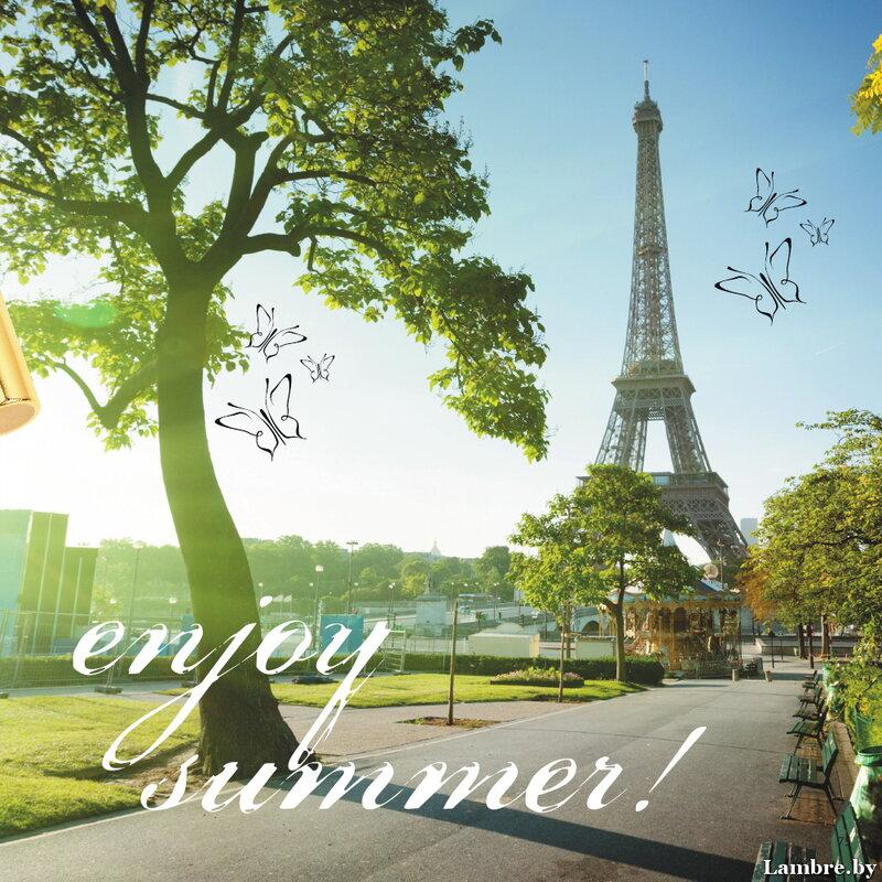 лето франция