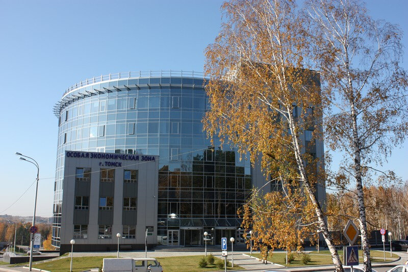 Технопарк в Томске