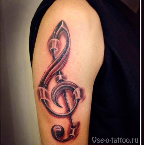 Статусы воровская тату скрипичный ключ значение Продается дом