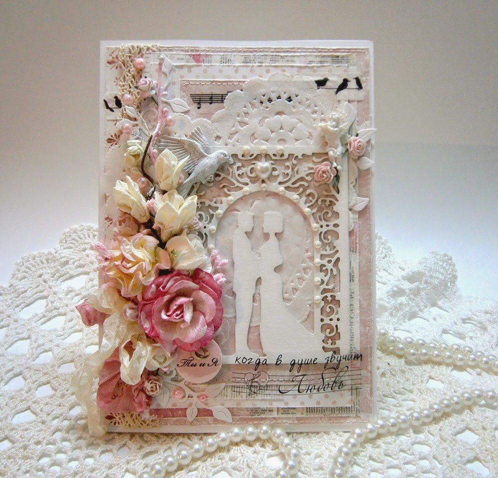 Скрапбукинг открытка к розовой свадьбе