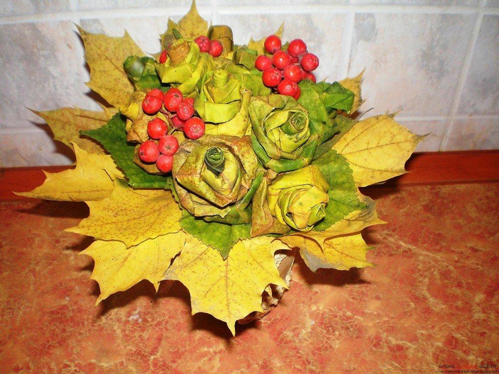 Букет, оригинальные букет из листьев деревьев