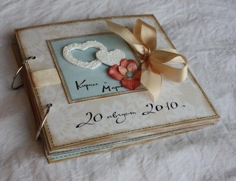 Валентины, свадебный альбом с открытками