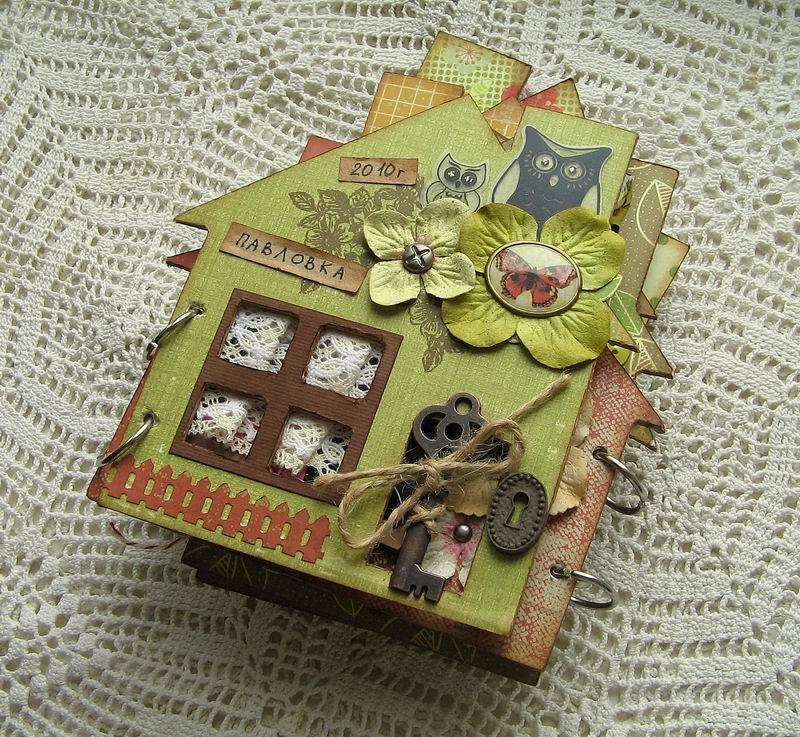 Поздравление годика, открытка с домиком скрапбукинг