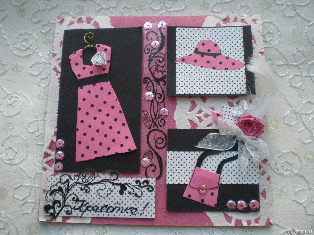 Пожелания спокойной, моднице открытка в день рождение