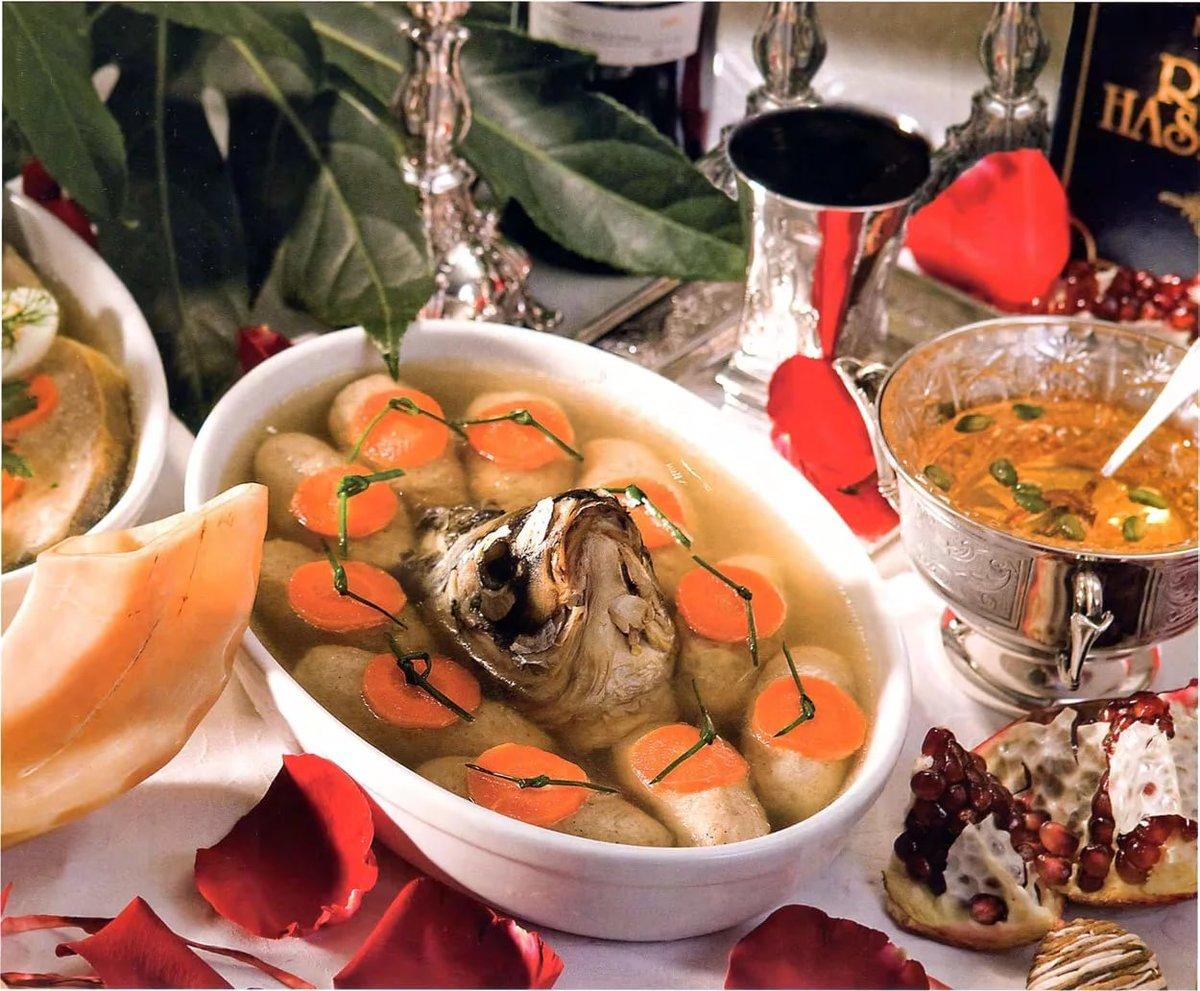 может еврейская кухня рецепты с картинками здоровья