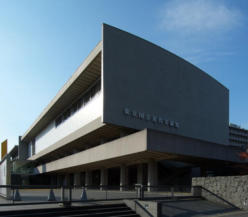 Музей современного фото