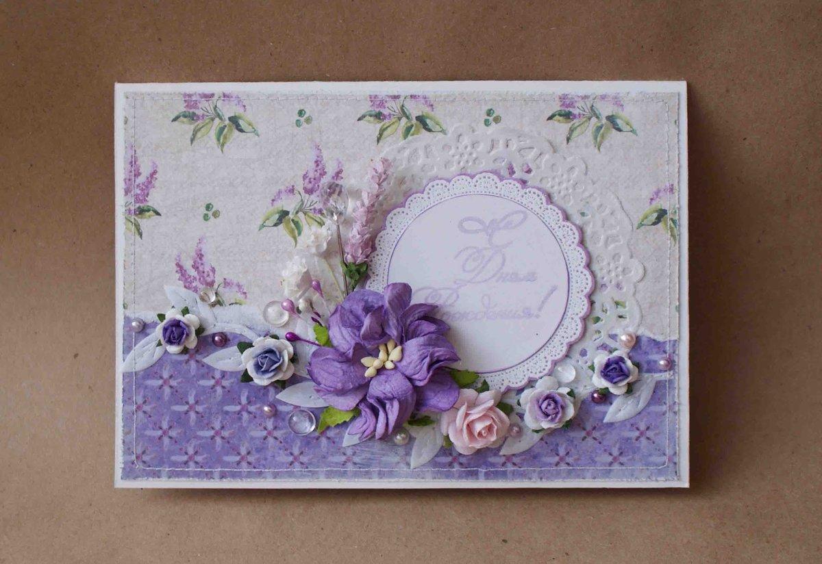 Скрапбукинг открытка для женщины на юбилей, картинка жених