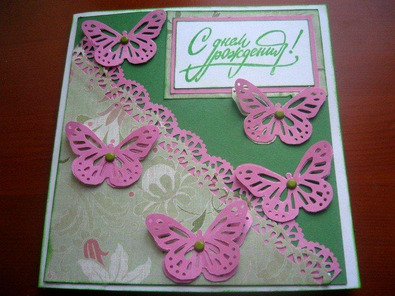Картинках, открытка для мам бабочка