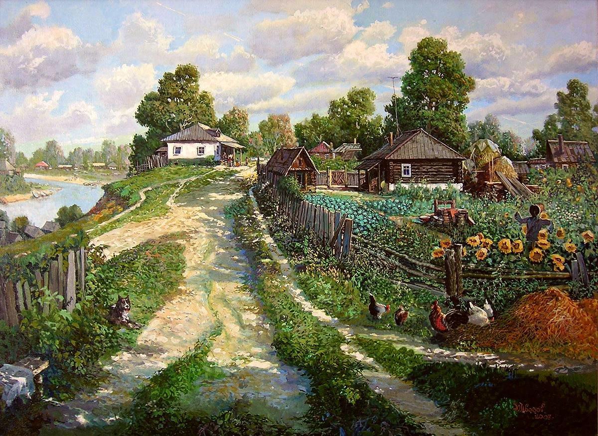 Рабочий, русская деревня открытка