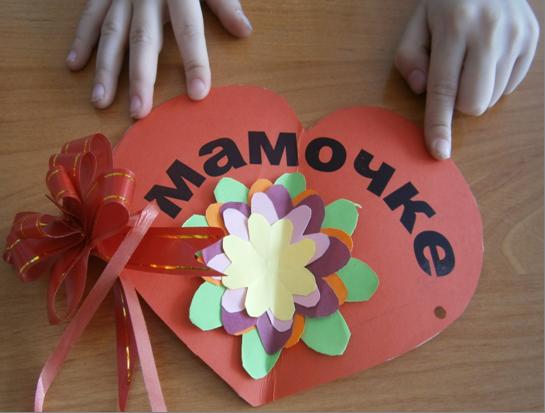 Открытка с днем рождения для мамы детский сад