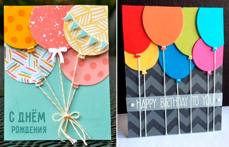 Как сделать открытку на день рождения своими руками для бабушки из бумаги фото 536