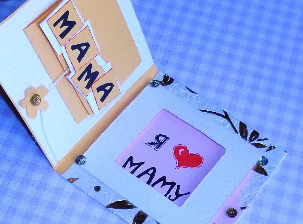 Открытка, открытка на день рождения мамы от дочки своими руками легкие