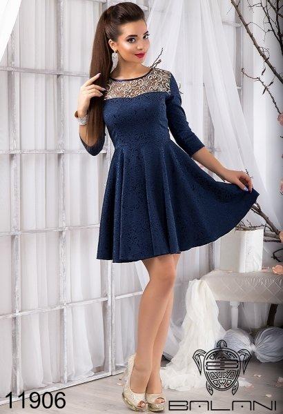Где большой выбор платьев
