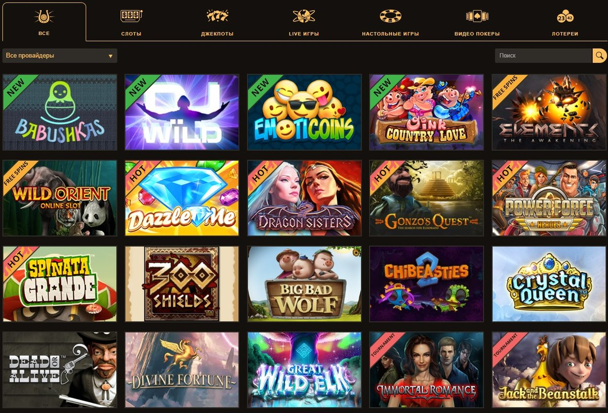 Обзор Play Fortuna casino