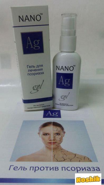 sostav-nano-gel-ot-psoriaza