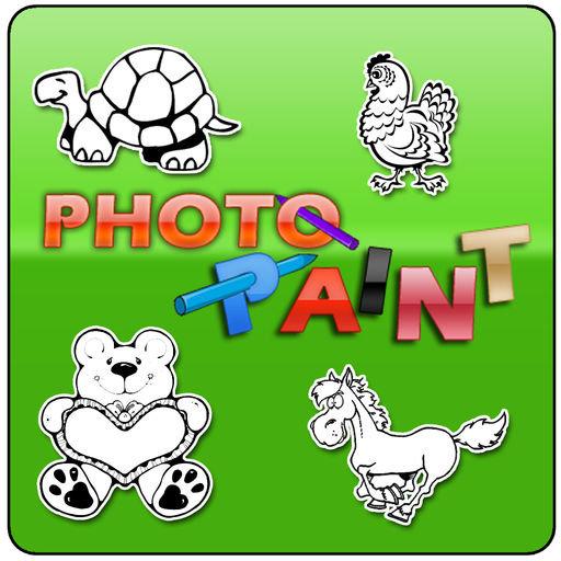 Игра раскраска, усиливает воображение детей к творчеству ...