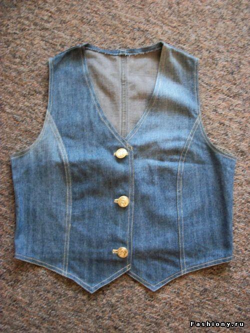 Сшить джинсовую жилетку из старых джинс