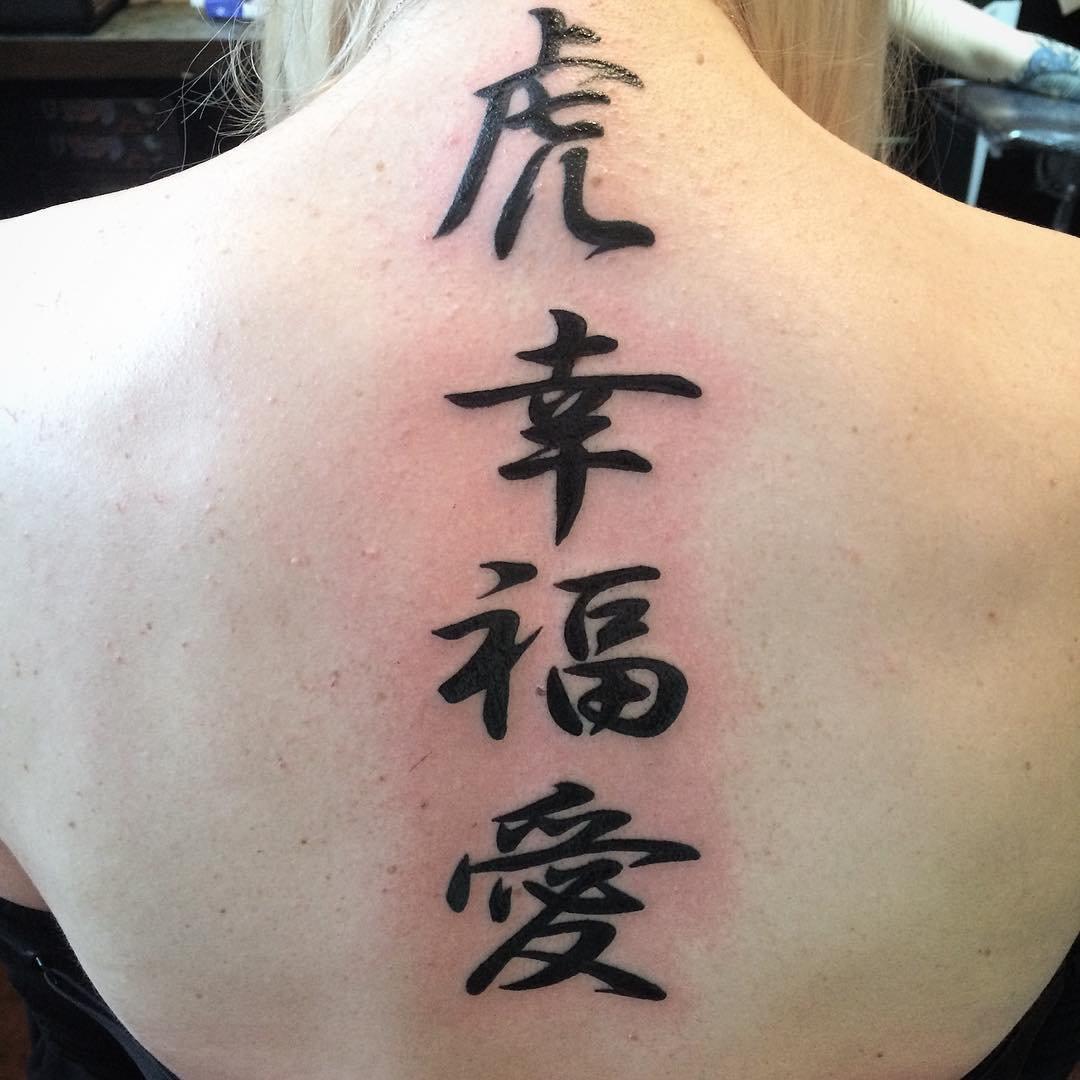 Тату с китайскими иероглифами фото