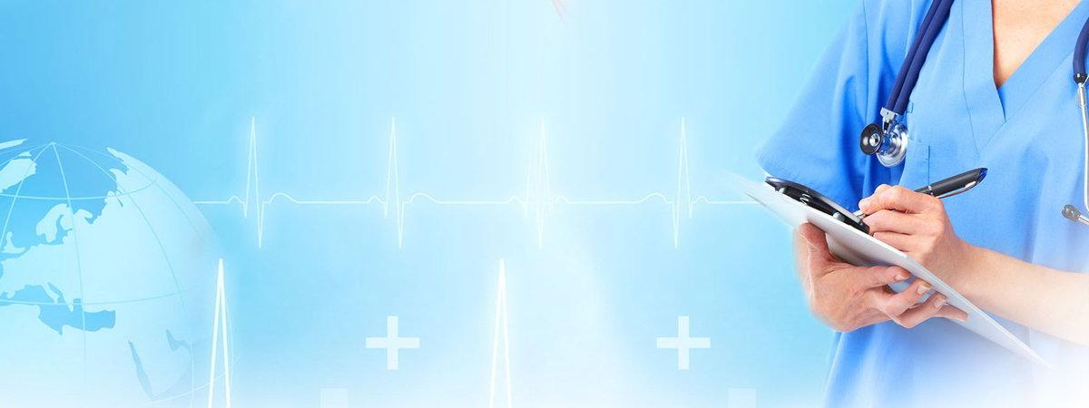 Фон для открытки медицина, гифы картинки