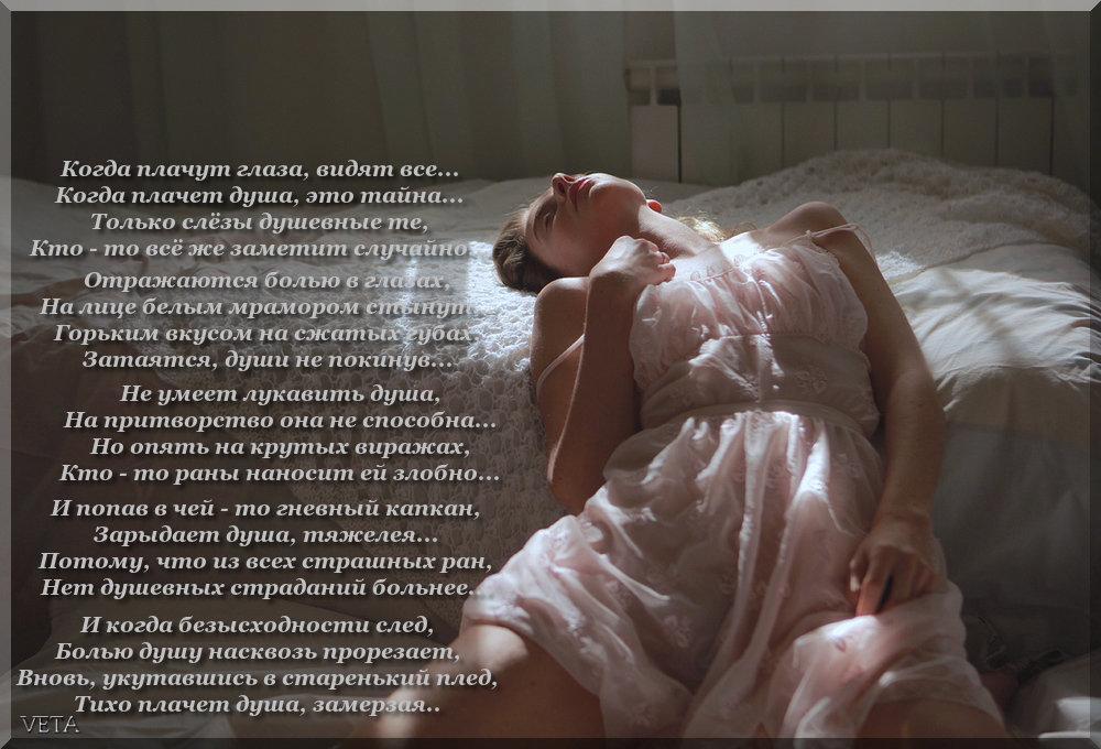 К чему снится болезнь: толкование сна по сонникам.