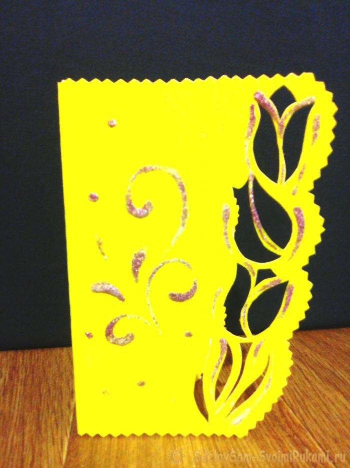 Желтая открытка своими руками, губы мужчин картинки