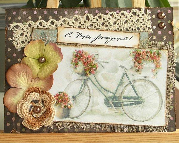 С днем рождения велосипед открытка, сделать открытку елочку