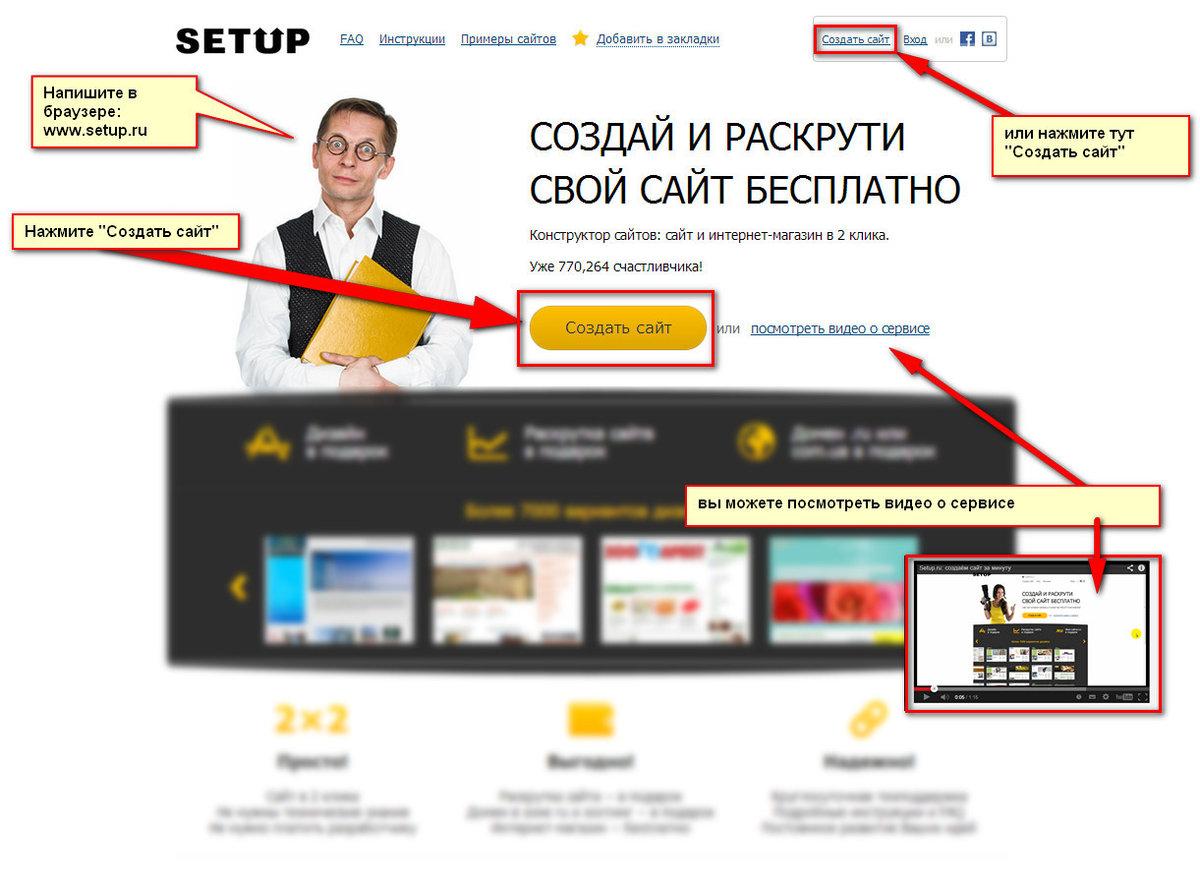 Где лучше всего создать сайт компании лр компания официальный сайт