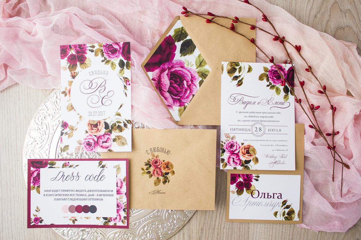Сделать приглашения на свадьбу онлайн программа