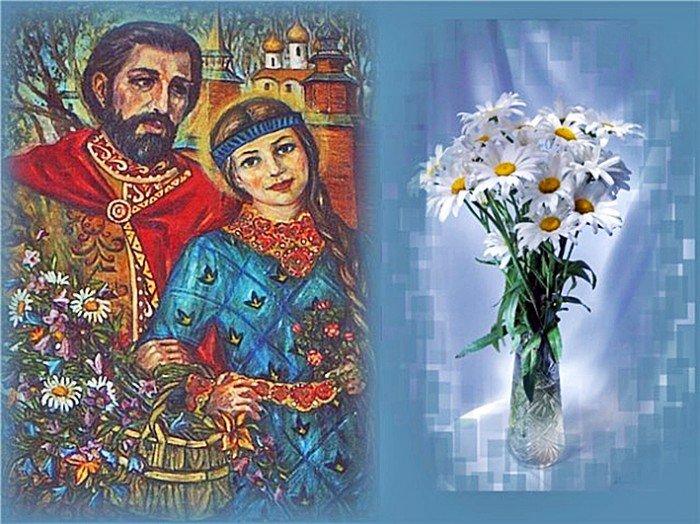 Картинка с днем семьи петра и февронии