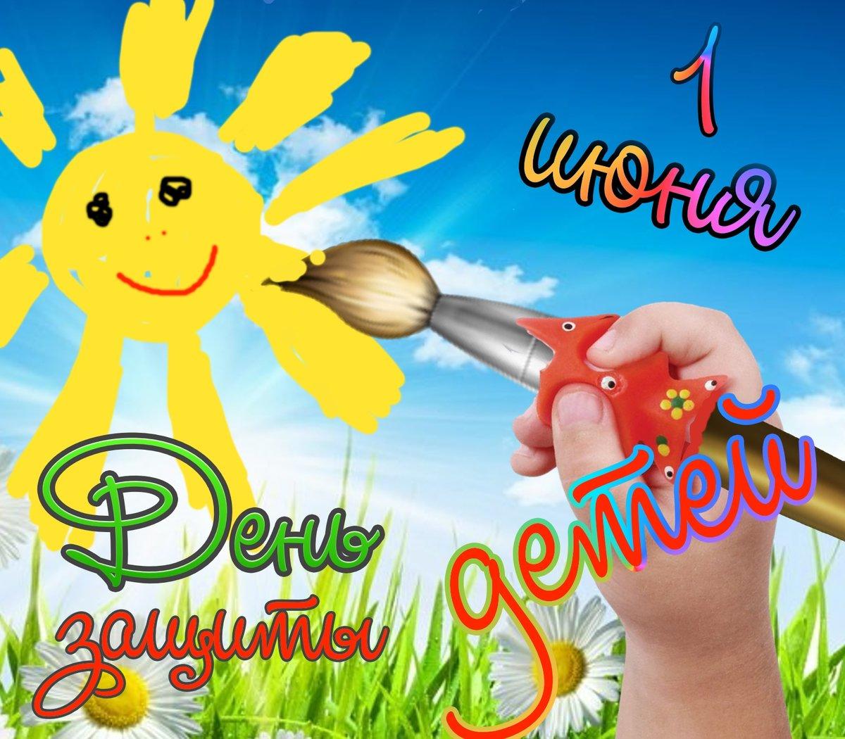 Авокадо, открытка с 1 июня прикольная