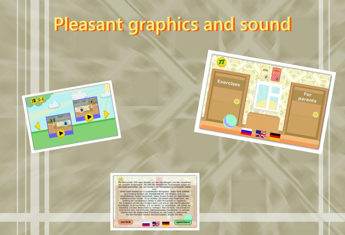 Математические игры для детей APK 1.0.4 для …