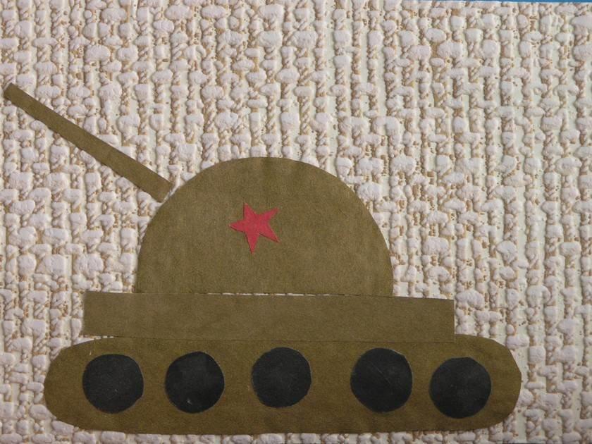 Как сделать открытку танк на 23 февраля, кофе