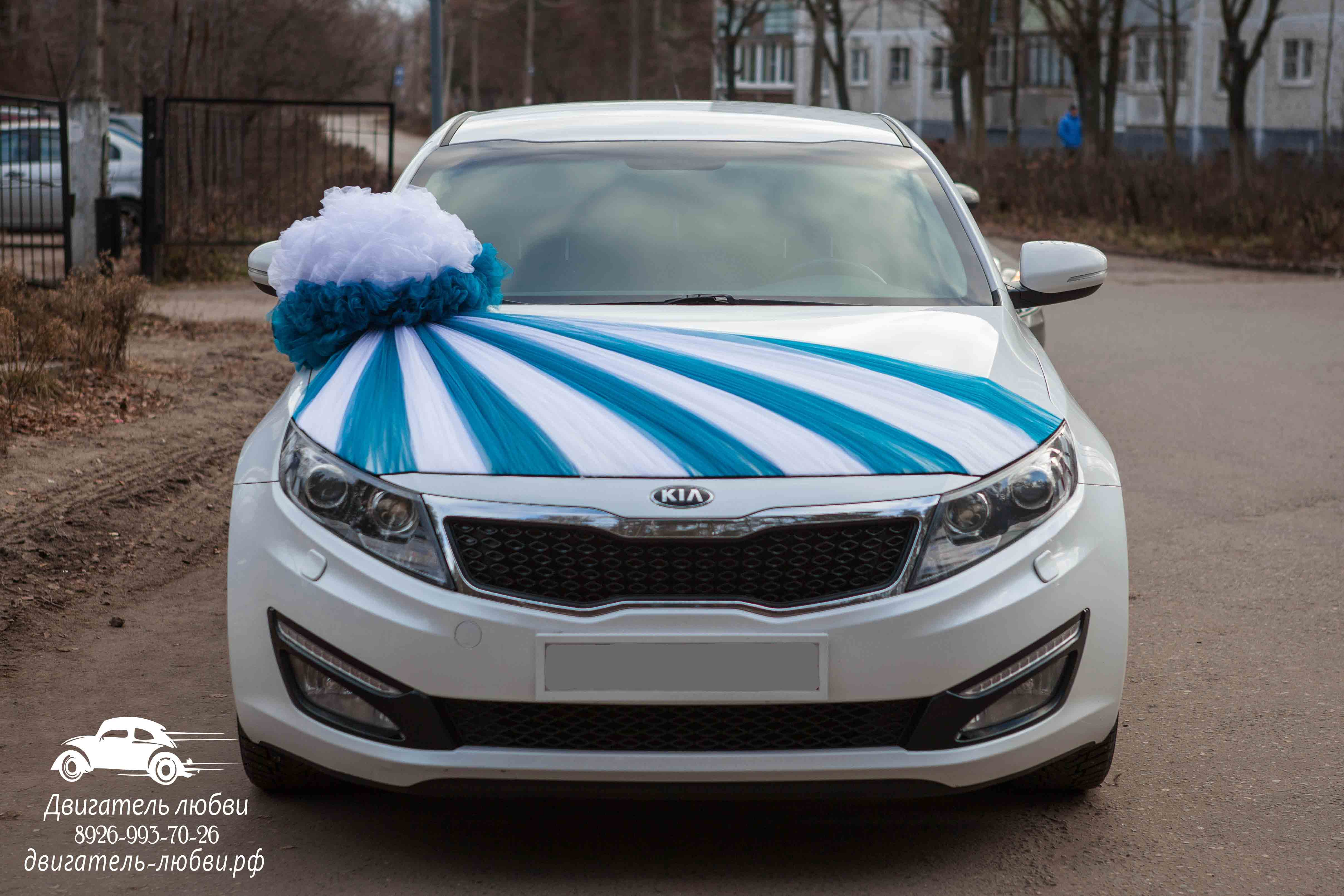 Свадебное украшенье на машину своими руками