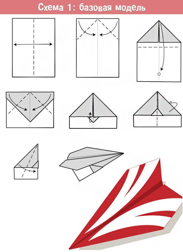 Как из бумаги сделать большой самолет из