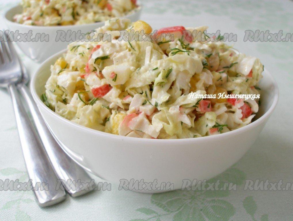 салат с крабовыми палочками креветками и пекинской капустой